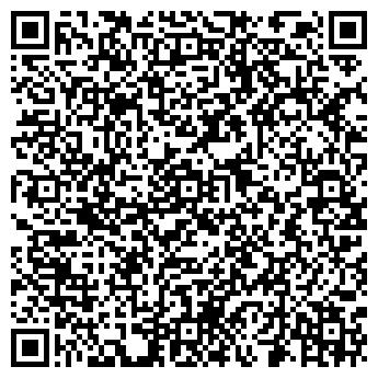 QR-код с контактной информацией организации ООО ПАЙПЛАЙН