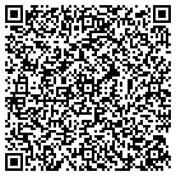 QR-код с контактной информацией организации ТТ Сервис, ЧП