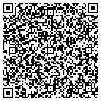 QR-код с контактной информацией организации Дабл Трэйд, ООО