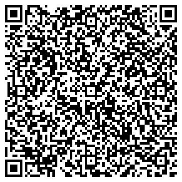 QR-код с контактной информацией организации Дестини, ООО
