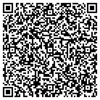 QR-код с контактной информацией организации Стайер, ЧП