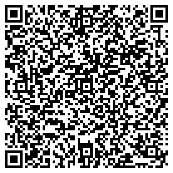 QR-код с контактной информацией организации СТРОЙ-АЛЬЯНС
