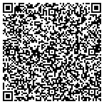 QR-код с контактной информацией организации Трием, ООО