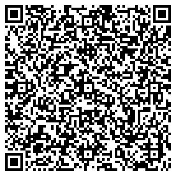 QR-код с контактной информацией организации ТС системы, ООО