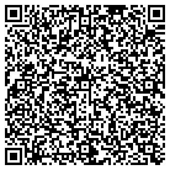 QR-код с контактной информацией организации Инком ТД, ООО