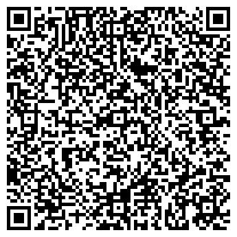 QR-код с контактной информацией организации Альтима-Буд, ООО