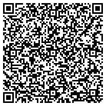 QR-код с контактной информацией организации В.Е.С. Груп, ООО