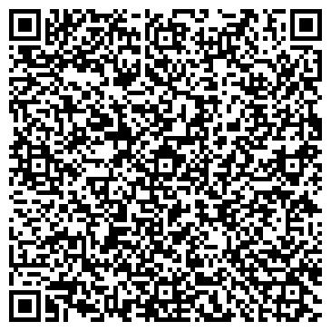QR-код с контактной информацией организации Торговая компания Элис, ООО