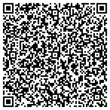 QR-код с контактной информацией организации Азов-Леспроммаш, ООО