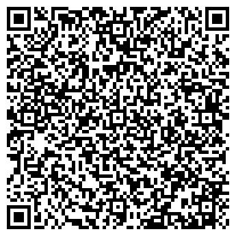 QR-код с контактной информацией организации Склад, ЧП (Sklad)