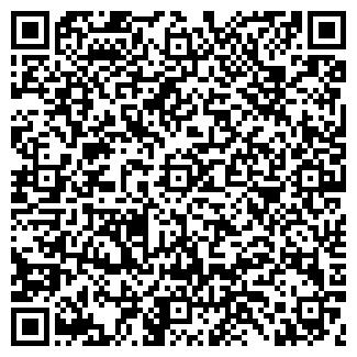 QR-код с контактной информацией организации Ртах, ООО