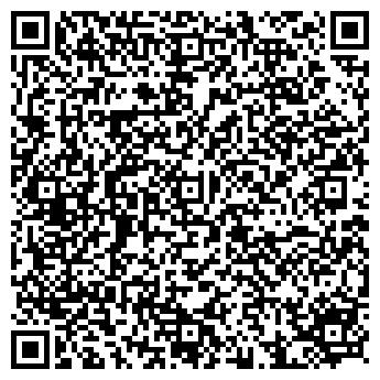 QR-код с контактной информацией организации Алтос, ЧП