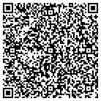 QR-код с контактной информацией организации СЕО-КОМПЛ