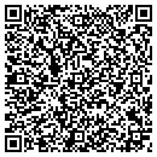 QR-код с контактной информацией организации УМТех,ООО