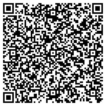 QR-код с контактной информацией организации ПВО, ООО