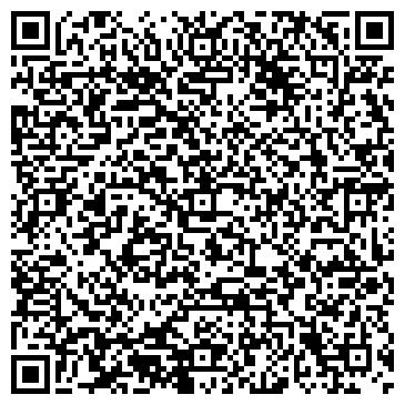 QR-код с контактной информацией организации Вига, ООО