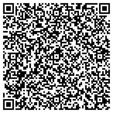 QR-код с контактной информацией организации PROF, Интернет-магазин