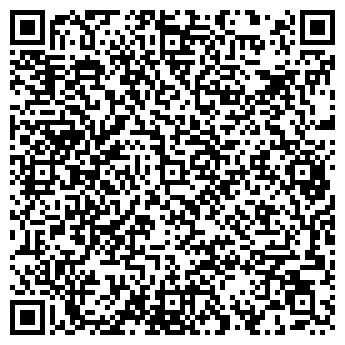QR-код с контактной информацией организации Роботун, ЧП
