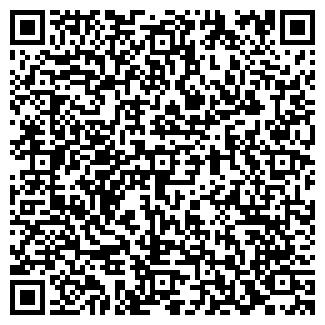 QR-код с контактной информацией организации Дом быта, ЧП
