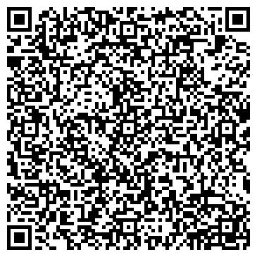 QR-код с контактной информацией организации 230.kiev, Интернет-магазин 230