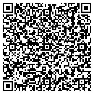 QR-код с контактной информацией организации Грайнд, ООО