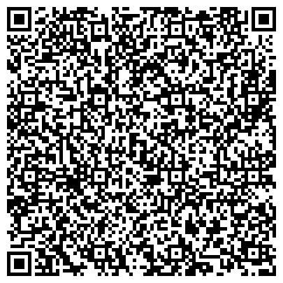 QR-код с контактной информацией организации Завод Промышленного Инструмента, ЧП