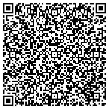 QR-код с контактной информацией организации ЗАО РАХМАНОВСКИЙ ШЁЛКОВЫЙ КОМБИНАТ