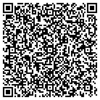 QR-код с контактной информацией организации СТРОЙБУД 69, ООО