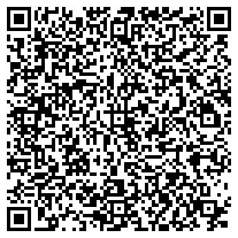 QR-код с контактной информацией организации КП Трейд Украина, ООО