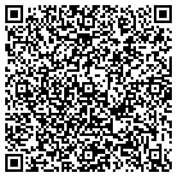QR-код с контактной информацией организации Лев на стреле, ООО