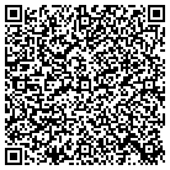 QR-код с контактной информацией организации Боднарчук, ЧП