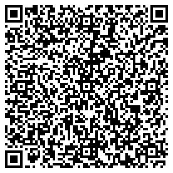 QR-код с контактной информацией организации ООО ПРОФЛАЙН