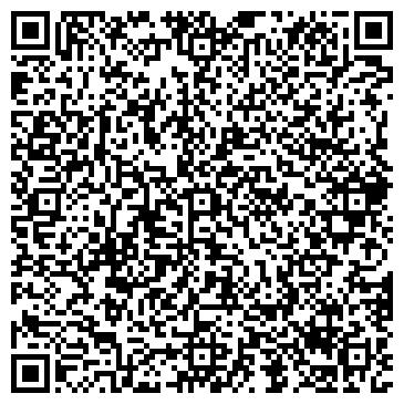 QR-код с контактной информацией организации Универмаг24, ЧП