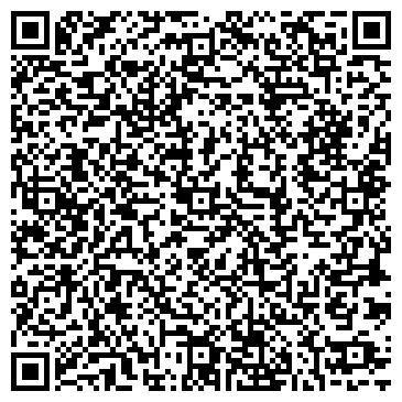 QR-код с контактной информацией организации MBM-Market, Интернет-магазин