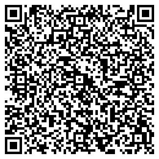 QR-код с контактной информацией организации АгроСад, ЧП