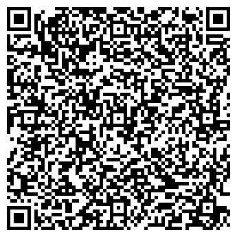 QR-код с контактной информацией организации Клингспор, ООО