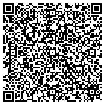 QR-код с контактной информацией организации Поиск, ЧП