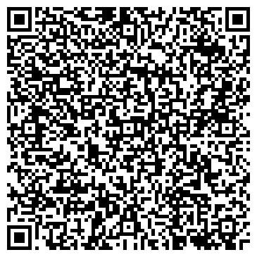 QR-код с контактной информацией организации Лидер, Интернет-магазин