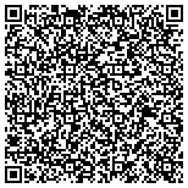 QR-код с контактной информацией организации Дрим Форест (DreamForest), ООО