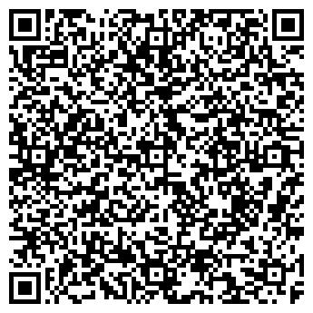 QR-код с контактной информацией организации Минус, ЧП