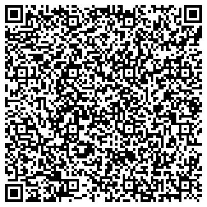 QR-код с контактной информацией организации Опытный экспериментально-механический завод, ГП НТК `Алкон` НАН Украины