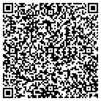 QR-код с контактной информацией организации Бест-Бизнес, ДП