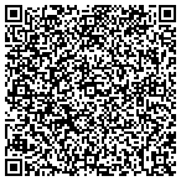 QR-код с контактной информацией организации АНТ Инструмент, ООО