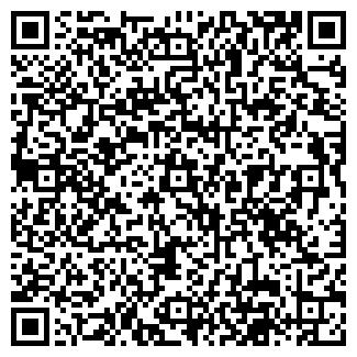 QR-код с контактной информацией организации АВТО-15