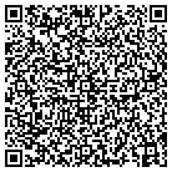 QR-код с контактной информацией организации Стэп, ООО