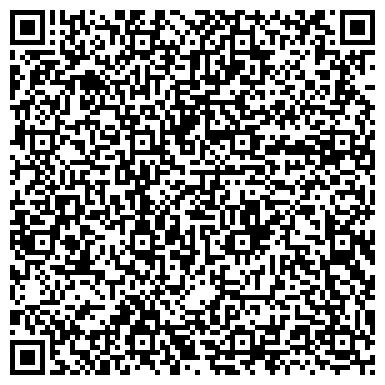 QR-код с контактной информацией организации Пилигрим-Вест, ЧП