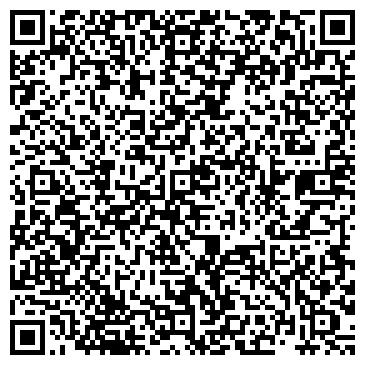 QR-код с контактной информацией организации Максимус ТД, ООО