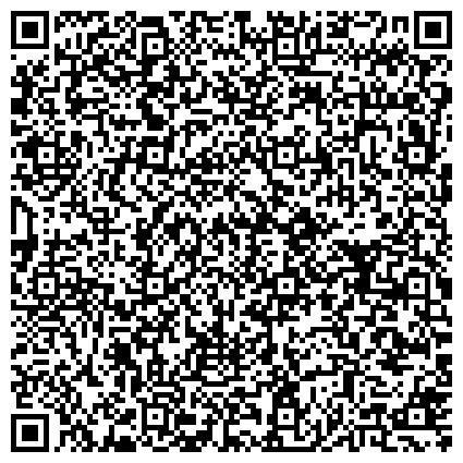 QR-код с контактной информацией организации Украинский научно исследовательский институт металлургического машиностроения, ГП