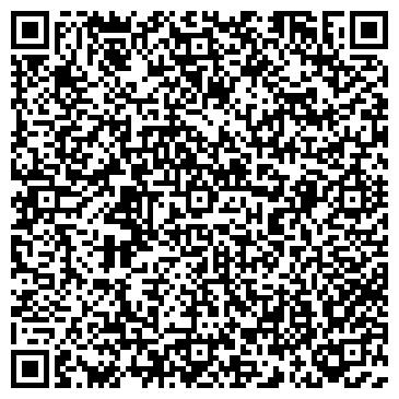 QR-код с контактной информацией организации ТЕЛЕ МЕДИА ТЕХНОЛОГИИ-4