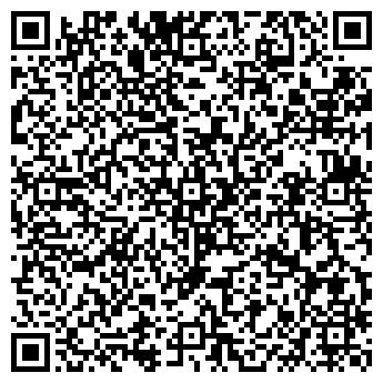 QR-код с контактной информацией организации ТЕТЕНАЛ